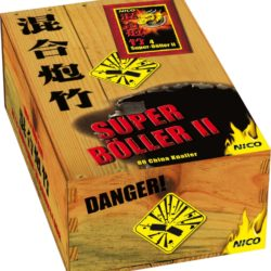 Super Böller 2 Schinken von Nico Feuerwerk - Feuerwerk online kaufen im Pyrographics Feuerwerkshop