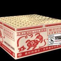 Zena – Original's Finest Box