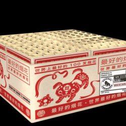 Original's Finest Box von Zena/Original Fireworks - Feuerwerk einfach online kaufen im Pyrographics Feuerwerkshop