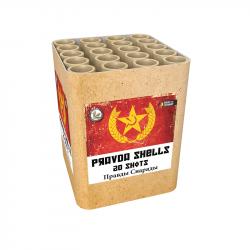 Pravda Shells von Lesli, erste Kategorie 2 Bombenbatterie jetzt online bestellen exclusiv by Pyrographics Feuerwerkshop